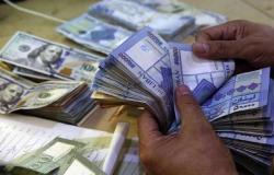النائب العام اللبناني يجمد أصول 20 مصرفاً