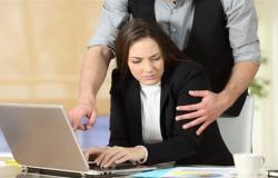 الأردن : بريد الكتروني خاص بشكاوى التحرش الجنسي في مكان العمل