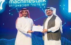 هيئة الاتصالات السعودية تسلم رخصة مشغل الشبكة الافتراضية لإنترنت الأشياء لشركتين