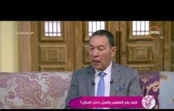السفيرة عزيزة - د. هاني الناظر : استخدام الكحول وغسل اليدين بالماء والصابون أفضل وسائل للتطهير