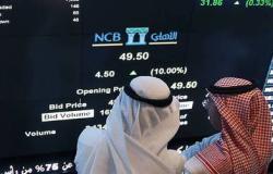 محللون: خطط تحفيزية تؤهل بورصات الخليجية لارتفاعات مؤقتة.. والاتجاه ما زال هابطا