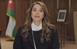 الملكة رانيا : خليك بالبيت