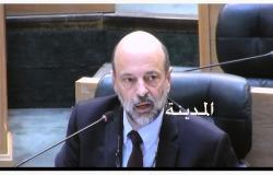 رئيس الحكومة الأردنية :  قد نضطر لحظر التجول
