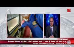 #يحدث_في_مصر | وزير النقل يوضح خطة التشغيل لشبكة المترو والسكة الحديد مع تطبيق الحظر