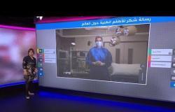 رسالة من محمد صلاح ونجوم ليفربول للأطقم الطبية التي تحارب فيروس كورونا