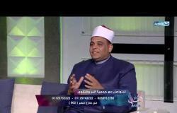 اسال مع دعاء | فقره جمعية  البر و التقوي