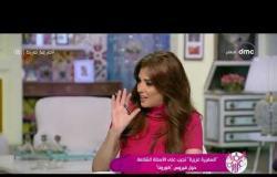 السفيرة عزيزة - هل مصر ستصل لأخطر المراحل في فيروس كورونا ؟