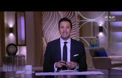 من مصر|  مناقشة آخر مستجدات فيروس كورونا ولقاء مع د.عبد الهادي مصباح (حلقة كاملة)