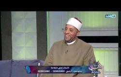 اسال مع دعاء | ٣ اسئله لم يجاوب عليها الشيخ رمضان عبد الرازق