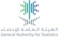 تعيين أجنبي رئيسا لهيئة الإحصاء السعودية