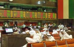 مع تزايد أوجاع كورونا.. كيف يرى المحللون اتجاه أسواق الخليج؟