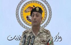 الأردن  : الاستمرار بتطبيق أمر الدفاع 3 - تفاصيل