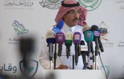 """الصحة السعودية توضح حقيقة ظهور إصابة بـ""""كورونا"""" في سوق تجاري بالرياض"""