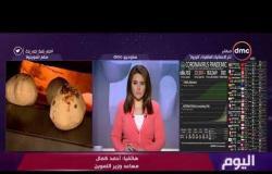 اليوم - وزارة التموين للمصريين: اطمئنوا المقررات التموينية متوفرة ولا داعي للتزاحم