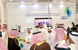 """""""ساتورب"""" التابعة لأرامكو السعودية تتحول للخسائر بـ2019 رغم أرباح الربع الرابع"""