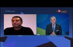 هيثم عبد العظيم  العضو المنتدب لشركة أروا.. مبادرة المصريين فريق واحد ZED - ملعب ONTime