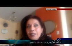 """بلا قيود"""" مع نجاة معلا الممثلة الخاصة للأمين العام للأمم المتحدة لإنهاء العنف ضد الأطفال"""