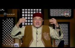 لعلهم يفقهون - الشيخ خالد الجندي | ورحمتي وسعت كل شىء | الأحد 29/3/2020 | الحلقة الكاملة