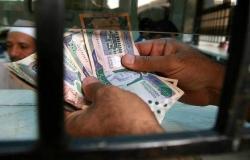 بنوك سعودية تدعم صندوق الوقف الصحي لمكافحة كورونا بـ159 مليون ريال