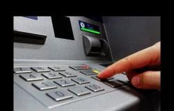 5 آلاف جنيه حدا أقصى للسحب من الـ ATM .. تعرف على التفاصيل