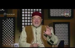 لعلهم يفقهون - الشيخ خالد الجندي: حسب ظنك بالله سيعطيك