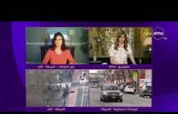 مساء dmc - عبر skype الكاتبة الصحفية هبة القدسي تنقل آخر المستجدات في الولايات المتحدة