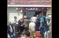 العشرات أمام بنك مصر في الهرم .