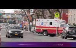 """آخر مستجدات """" كورونا """" - الولايات المتحدة الأمريكية تسجل أعلى نسبة إصابات حول العالم"""