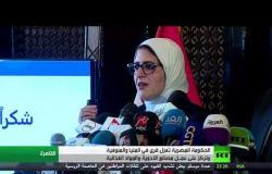 وفيات وإصابات جديدة بكورونا في مصر
