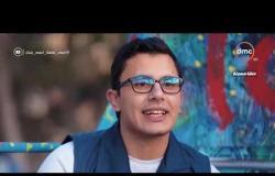 """اتوبيس السعادة - أحمد يونس يكرم مجموعة من الشباب المصريين """"صانعي السعادة"""""""