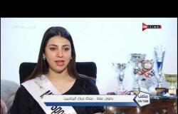 رضوي عرفة .. ملكة جمال الرياضيين- ملعب ONTime