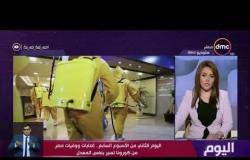 اليوم - اليوم الثاني من الأسبوع السابع .. إصابات ووفيات مصر من كورونا تسير بنفس المعدل