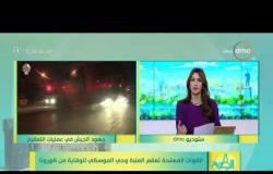 8 الصبح - القوات المسلحة تعقم العتبة وحي الموسكي للوقاية من كورونا