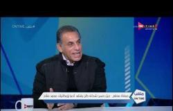 حماده صدقي : جيل حسن شحاته كان يفتقد  لاعبا بإمكانيات محمد صلاح - ملعب ONTime