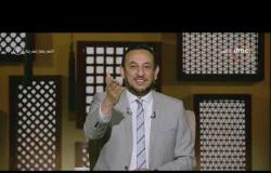 الشيخ رمضان عبد المعز يدعو لا تيأس من الهم فكاشف الهم هو الله