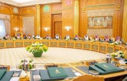 تشكيل لجنة لإنتاج الكهرباء وترقيات لمسؤولين.. الوزراء السعودي يصدر 13 قرارًا