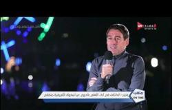 فايلر :مواجهة الهلال السوداني كانت أصعب من صن دوانز -ملعب ONTime