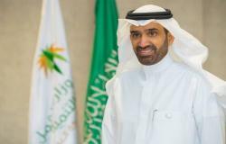 السعودية تطلق منصة العمل التطوعي