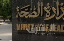 أعلى معدل يومي.. مصر تسجل لأول مرة 69 حالة مصابة بكورونا في 24 ساعة