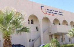 السعودية للكهرباء: استقبال طلبات المصانع لإيصال الخدمة إلكترونياً