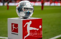 مد تعليق الدوري الألماني إلى نهاية أبريل المقبل