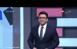 جمهور التالتة - حلقة الثلاثاء 31/3/2020 مع الإعلامى إبراهيم فايق - الحلقة الكاملة