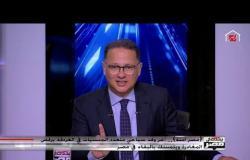 محافظ البحر الأحمر يكشف تفاصيل رفض وفد سياحي مغادرة الغردقة وسر اعتبارهم مصر أكثر أمانا من بلادهم