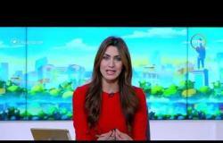 8 الصبح - الرئيس السيسي: نتائج الإجراءات المتبعة لمواجهة كورونا جيدة وتدعو للإطمئنان