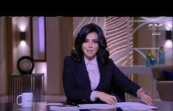 من مصر | مجلس الوزراء ينفي تمديد ساعات الحظر وإغلاق البنوك لأسبوعين مقبلين