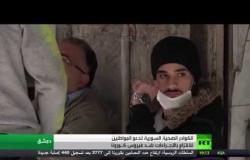 السوريين بين الخوف من كورونا وارتفاع الأسعار