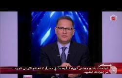 تعرف على إجراءات الحكومة بحق المصريين العائدين من الخارج لإلزامهم بالعزل المنزلي