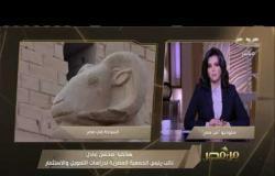 البنك المركزي: السياحة المصرية تحقق أعلى إيرادات في تاريخها في 2019 متجاوزة 13 مليار دولار