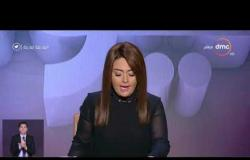 """اليوم - مع """"سارة حازم""""   الأربعاء 1/4/2020   الحلقة الكاملة"""