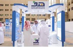 """""""هدف"""" يودع دعم التوظيف لمنشآت القطاع الخاص السعودي عن شهر مارس"""